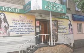 Магазин площадью 90 м², Ибраева 165 за 47 млн 〒 в Семее