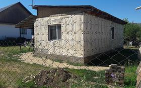 Дача с участком в 6 сот., 5Аллея 399 — Центральная за 4 млн 〒 в Есик
