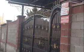 14-комнатный дом, 300 м², 8 сот., Виноградная 27 за 40 млн 〒 в Капчагае