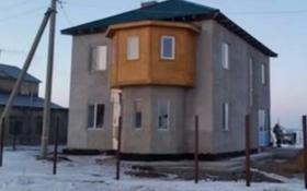 4-комнатный дом, 140 м², 10 сот., Исатай Тайманова 7 за 17.5 млн 〒 в Каражаре