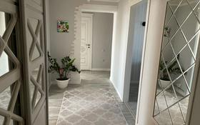 3-комнатная квартира, 82.9 м², 9/9 этаж, Амангельды 50/1 за 27 млн 〒 в Павлодаре