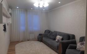 2-комнатная квартира, 65 м² помесячно, 6 мкр 27 за 160 000 〒 в Талдыкоргане