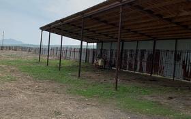 База по животноводство за 50 млн 〒 в Восточно-Казахстанской обл.
