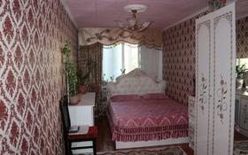 3-комнатная квартира, 60 м², 2/4 этаж, улица Муратбаева 36А за 4.8 млн 〒 в