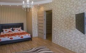 1-комнатная квартира, 50 м², 3/5 этаж посуточно, Сатпаева за 4 000 〒 в Экибастузе