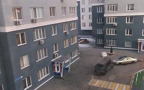 2-комнатная квартира, 47 м², 4/13 этаж, Макатаева 131 к1 за ~ 21.5 млн 〒 в Алматы, Алмалинский р-н