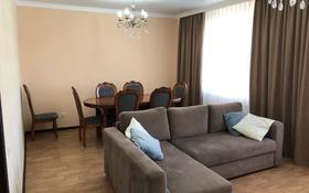 3-комнатная квартира, 87 м², 9/9 этаж, Ткачева 22 за 28 млн 〒 в Павлодаре