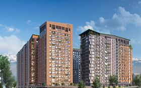 3-комнатная квартира, 108.29 м², Гагарина 233 за ~ 61.7 млн 〒 в Алматы, Бостандыкский р-н