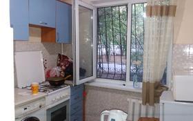 2-комнатная квартира, 42 м², 1/4 этаж, мкр Таугуль, Мкр Таугуль Пятницкого 81 — Берегового за ~ 17.5 млн 〒 в Алматы, Ауэзовский р-н