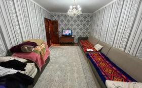2-комнатная квартира, 52 м², 4/5 этаж, Саулет 8 за 8.5 млн 〒 в