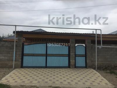7-комнатный дом, 160 м², 6 сот., Аманжолова 56 — Байсеитовой за 21 млн 〒 в Жанатурмысе — фото 12