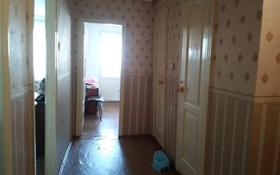 3-комнатная квартира, 71.6 м², 3/5 этаж, Канцева 3 за 20.5 млн 〒 в Атырау