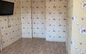 1-комнатная квартира, 38 м², 5/9 этаж, Рыскулбекова — проспект Шакарима Кудайбердиулы за 12.5 млн 〒 в Нур-Султане (Астана)