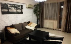 4-комнатная квартира, 92 м², 2/9 этаж, Айтеке Би — Нурмакова за 42.7 млн 〒 в Алматы, Алмалинский р-н