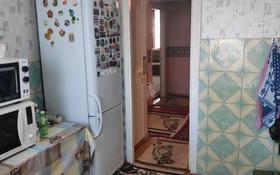 4-комнатная квартира, 88 м², 3/5 этаж, 5 мкр 29 за 21 млн 〒 в Капчагае