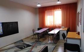 Офис площадью 100 м², Солодовникова 21 — Розыбакиева за 300 000 〒 в Алматы, Бостандыкский р-н
