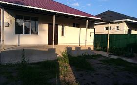 3-комнатный дом, 120 м², 4 сот., улица Макашева 188 за 14.5 млн 〒 в Каскелене