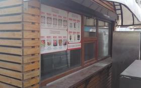 Киоск площадью 15 м², Кенесары 17 — проспект Сарыарка за 1.4 млн 〒 в Нур-Султане (Астана), Сарыарка р-н