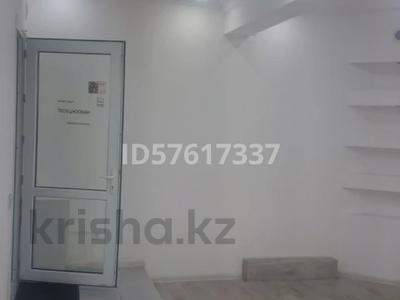 Бутик площадью 45 м², Кабанбай Батыра 122 — Пр. Желтоксан за 250 000 〒 в Алматы, Алмалинский р-н