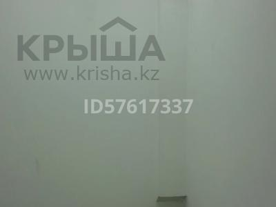 Бутик площадью 45 м², Кабанбай Батыра 122 — Пр. Желтоксан за 250 000 〒 в Алматы, Алмалинский р-н — фото 5