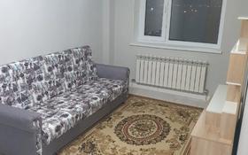 1-комнатная квартира, 33.4 м², 4/9 этаж, Московская 8а за 13 млн 〒 в Нур-Султане (Астана), Сарыарка р-н