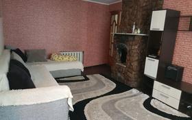 3-комнатный дом, 75 м², 3 сот., Медеуский район за 25 млн 〒 в Алматы, Медеуский р-н