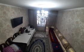 1-комнатная квартира, 35 м², 1/5 этаж, Мкр Аса за 7 млн 〒 в Таразе
