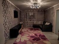 5-комнатная квартира, 93.4 м², 4/6 этаж
