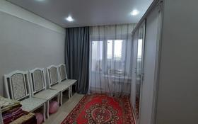 4-комнатная квартира, 77 м², 8/12 этаж, проспект Абая 196/1 — Щюрихина за 21 млн 〒 в Уральске