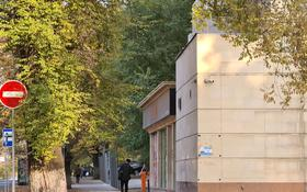 Бутик площадью 142 м², проспект Достык 36 — Бөгенбай батыр за ~ 1.1 млн 〒 в Алматы, Медеуский р-н