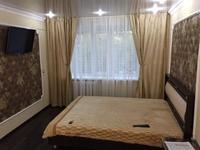 1-комнатная квартира, 43 м², 2 этаж посуточно