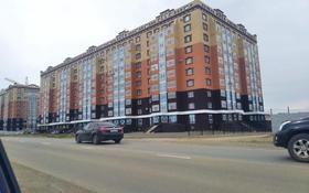 3-комнатная квартира, 136 м², 2/10 этаж, проспект Алии Молдагуловой 66к1 за 29 млн 〒 в Актобе