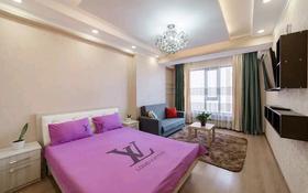 1-комнатная квартира, 45 м², 8/13 этаж посуточно, Сыдыкова 123 за 10 500 〒 в Бишкеке