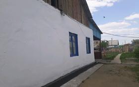 3-комнатный дом, 78 м², 6 сот., Топографическая за 6.3 млн 〒 в Семее