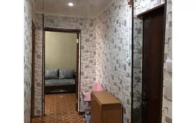 2-комнатная квартира, 48.4 м², 5/5 этаж, Микрорайон Юность 49 за 10.5 млн 〒 в Семее