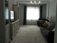 3-комнатная квартира, 86 м², 1/9 этаж