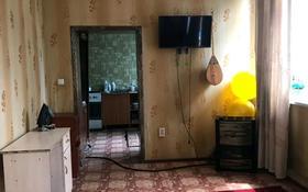 2-комнатная квартира, 30 м², 2/3 этаж, улица Толе Би Дом 19 кв 26 за 6 млн 〒 в Шымкенте