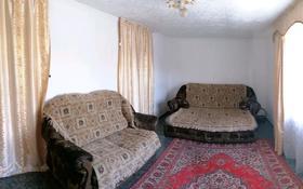 3-комнатный дом, 72 м², Бобровка 179 — 3 переулок за 4.2 млн 〒 в Семее