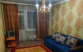 2-комнатная квартира, 51 м², 5/5 этаж, мкр Аксай-3Б — Толе би за ~ 22.5 млн 〒 в Алматы, Ауэзовский р-н