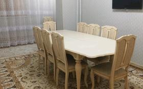 5-комнатная квартира, 107 м², 1 этаж, 27-й мкр за 26 млн 〒 в Актау, 27-й мкр
