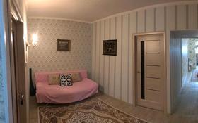 3-комнатная квартира, 90 м², 5/5 этаж, 15-й мкр, 15 мкр. 18 за 16.8 млн 〒 в Актау, 15-й мкр