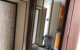 1-комнатная квартира, 40 м², 3/9 этаж, Кудайбердиулы 17/6 за 15 млн 〒 в Нур-Султане (Астана), Алматы р-н