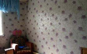 4-комнатный дом, 51 м², 10 сот., ул Камсомолски 12 за 2 млн 〒 в Глазуновке