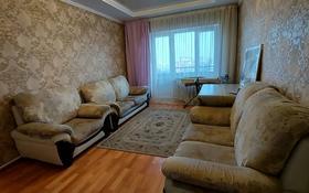 3-комнатная квартира, 63 м², 5/5 этаж, улица Карасай батыра 58 за 12.8 млн 〒 в Каскелене