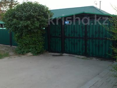 4-комнатный дом, 71 м², 8.5 сот., ул. Тургенева за 20 млн 〒 в Актобе