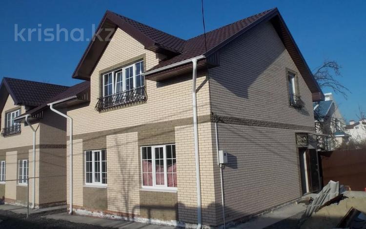 4-комнатный дом, 120 м², 3 сот., Комарова за 3.4 млн 〒 в Краснодаре