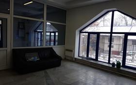Здание, Панфилова — проспект Райымбека площадью 300 м² за 750 000 〒 в Алматы, Медеуский р-н