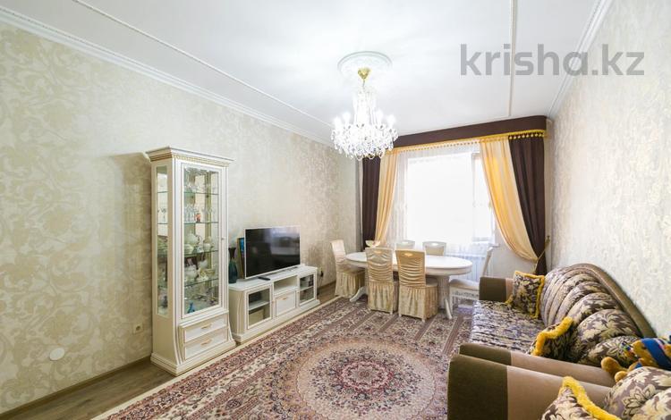 3-комнатная квартира, 101 м², 8/13 этаж, Керей и Жанибек хандар 22 за 41 млн 〒 в Нур-Султане (Астана), Есиль р-н