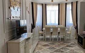 4-комнатная квартира, 190 м², 12/14 этаж помесячно, 17-й мкр 6 за 700 000 〒 в Актау, 17-й мкр