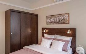 3-комнатная квартира, 150 м² помесячно, Абылай Хана 87 за 500 000 〒 в Алматы, Алмалинский р-н